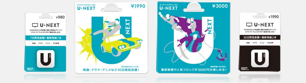 unext_card